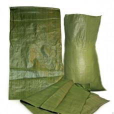 Мешки для мусора 50 кг зеленый 50*90 см