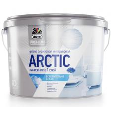 """""""Dufa Premium"""" ARCTIC краска акриловая интерьерная  ослепительно белая, base 1,10л"""