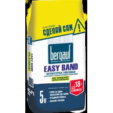 Easy Band  5кг  штукатурка гипсовая универсальная, не требующая шпаклевания для людей    (108шт/пал)