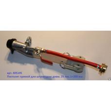 Пистолет растворный М25 M-Tec