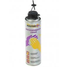 Обезжириватель-спрей MASTERTEX  500 мл