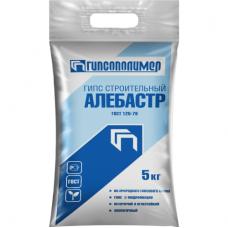 Алебастр ГИПС строительный  5 кг  (6шт/упак) ГИПСОПОЛИМЕР