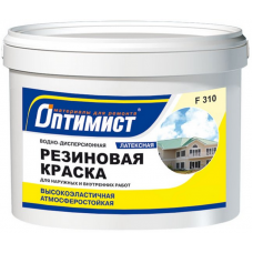 """Краска резиновая белая (14 кг) F310 ТМ """"ОПТИМИСТ"""""""