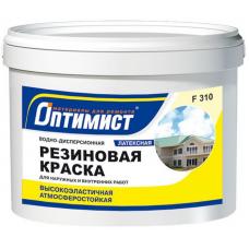 """Краска резиновая белая ( 7 кг) F310 ТМ """"ОПТИМИСТ"""""""