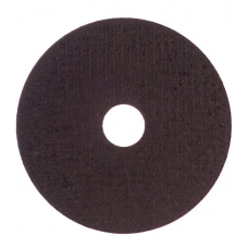 Круг отрезной для металла ATAMAN 4114А 125*1,2 22.23 1/50