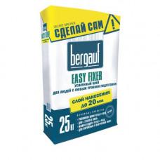 Easy Fixer 25 кг  клей быстрой фиксации для людей с любым уровнем подготовки Bergauf (56шт/пал)