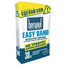 Easy Band 30 кг  штукатурка гипсовая универсальная Bergauf  (40шт/пал)