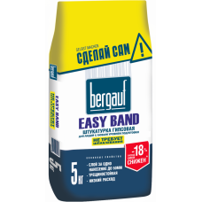 Easy Band  5кг  штукатурка гипсовая универсальная Bergauf  (108шт/пал)