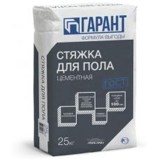Стяжка для пола цементная 25 кг ТМ ГАРАНТ  (56м/пал)