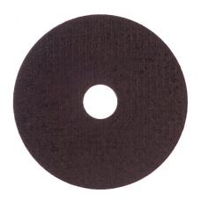 Круг отрезной  125*2,5*22 по металлу