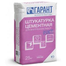 Штукатурка цементная для внутренних работ 25 кг ТМ ГАРАНТ (56 м/упак)