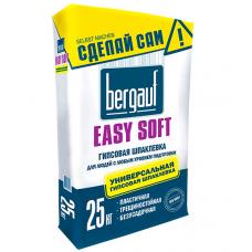 Easy Soft  25кг шпаклевка  универсальная гипсовая Bergauf  (54м/пал)