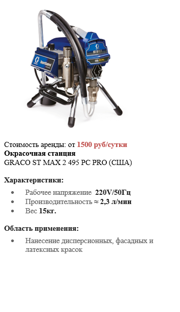https://st-perm.ru/image/catalog/arenda/new3.png