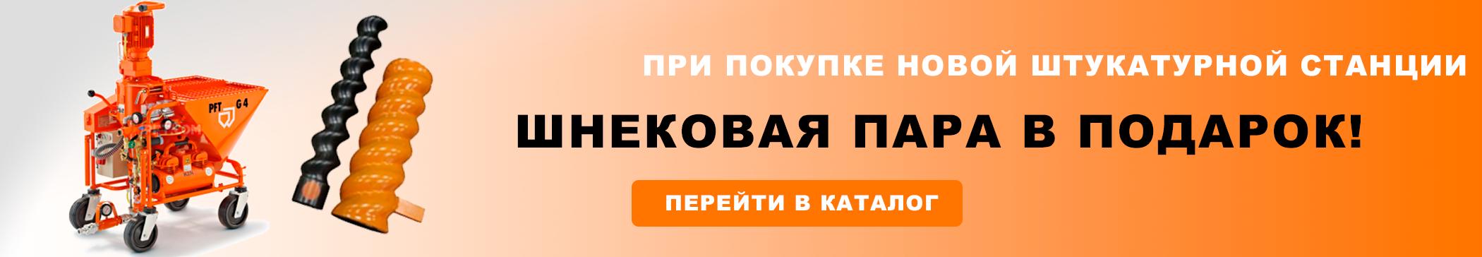 https://st-perm.ru/image/catalog/sales/sales_1.png
