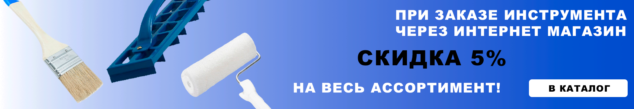 https://st-perm.ru/image/catalog/sales/sales_2.png