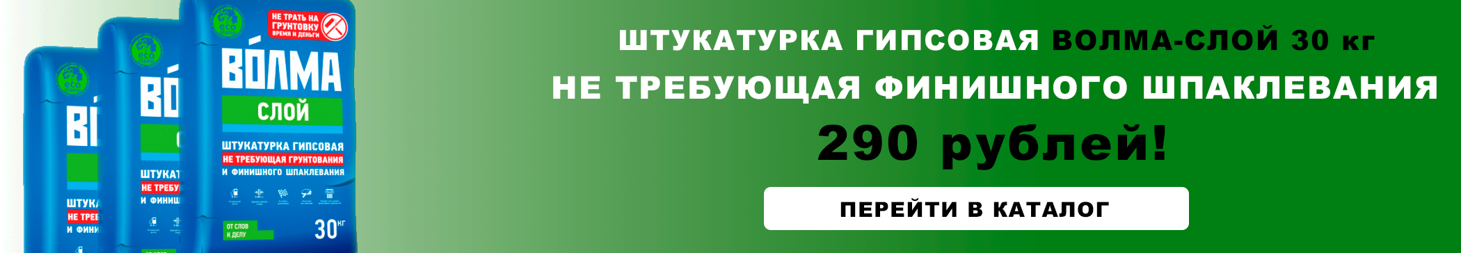 https://st-perm.ru/image/catalog/sales/sales_4.png