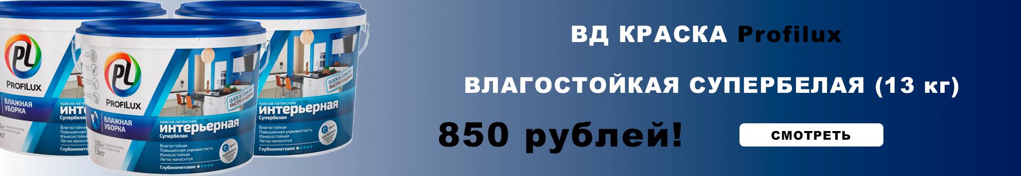 https://st-perm.ru/image/catalog/sales/sales_5.png